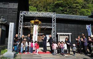 日本遺産セレモニー