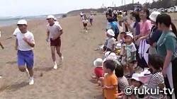 砂浜マラソン