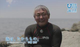 福井県-B03s01