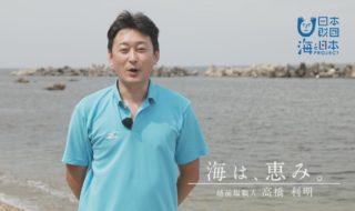 福井県-B04s01