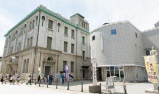 WEB敦賀博物館