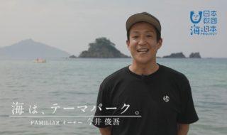 福井県-B07s01