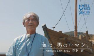 福井県-B08s01