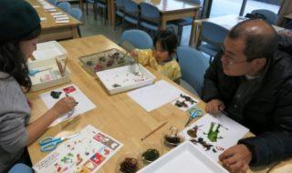 海藻生け花教室
