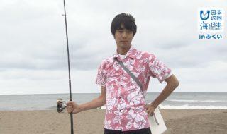 福井県A01・s01(父の日)