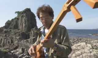 福井県A02.s02(手作り楽器で奏でる海のメロディー)