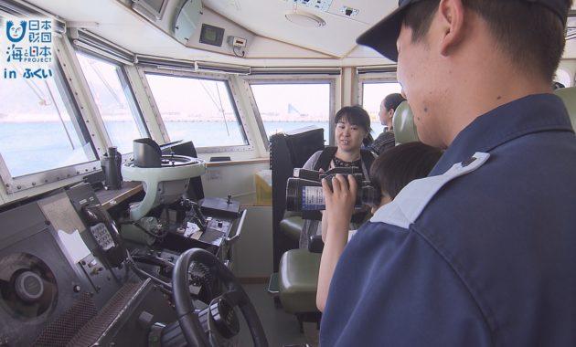 小 福井県A04.s01(敦賀港の安全を守る船たち)