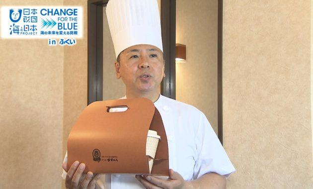 福井県A11.s02(洋食店の海洋ごみ対策)