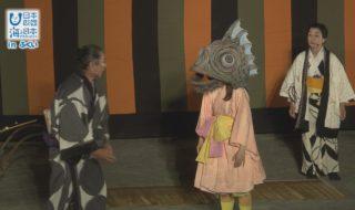 福井県A07.s01(人魚をテーマに創作劇)