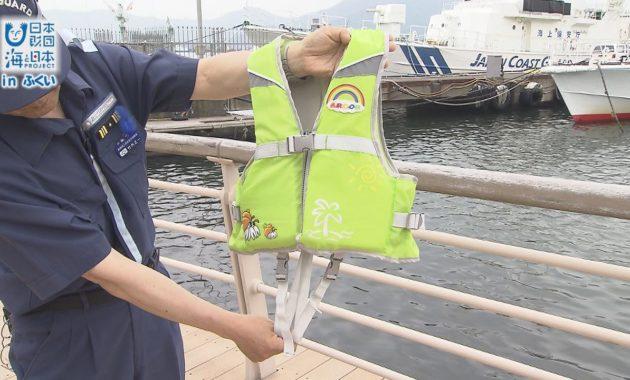 福井県A14.s02(海の安全)